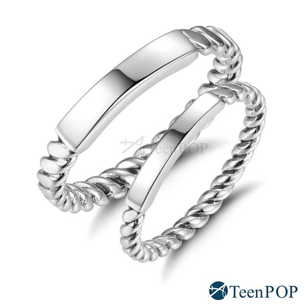情侶對戒 ATeenPOP 925純銀戒指 愛情故事 麻花戒 送刻字 情人節禮物 聖誕禮物 單個價格