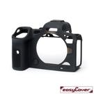 EGE 一番購】easyCover 金鐘套【for Canon R5 / R6】專用矽膠保護套 防塵套【公司貨】