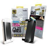 贈小清潔組 HODA iPhone 6 Plus 5.5吋 2.5D滿版鋼化康寧玻璃保護貼 美國9H康寧玻璃
