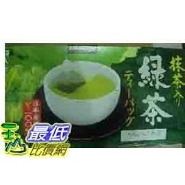 [COSCO代購]  Kirkland 日本 綠茶/抹茶包/100 -C1169345