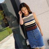 條紋背心女夏外穿韓版修身冰絲吊帶無袖t恤內搭原宿打底針織上衣 ciyo黛雅