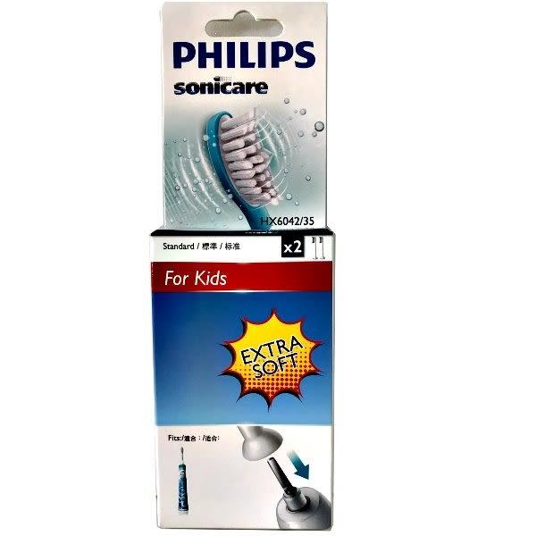 PHILIPS 飛利浦 兒童音波牙刷HX6311專用標準刷頭(一組二入) HX6042 / HX-6042 **可刷卡!免運費**