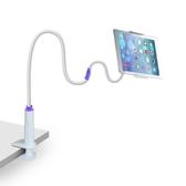 懶人支架 懶人手機支架床頭桌面卡扣式平板支架電腦ipad支架通用夾子  交換禮物
