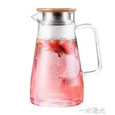 富光涼水壺玻璃辦公家用防爆冷水壺大容量杯子茶杯果汁壺涼水杯 一米陽光