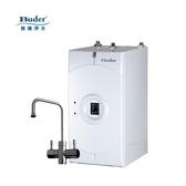 BUDER普德BD-3004ND無壓力設計櫥下型飲水機搭配DC-1604四道式中空絲膜生飲系統