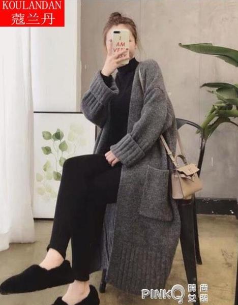 針織衫女秋冬新款韓版2020顯瘦百搭港味復古小香風毛衣外套女 pinkQ 時尚女裝