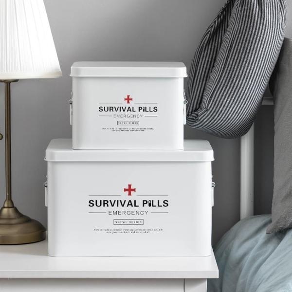 述物家庭醫藥箱家用小藥箱多層特大號大容量整理急救箱收納醫療箱魔方數碼