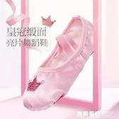 舞蹈鞋兒童女軟底練功貓爪公主寶寶跳舞女童粉紅幼兒緞面芭蕾舞鞋 米希美衣