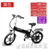電動自行車樂益達折疊電動自行車20寸鋰電池迷你代步成人男女小型電瓶車16寸 爾碩數位LX