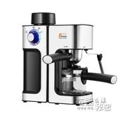 咖啡機 Fxunshi/華迅仕 MD-2006意式咖啡機家用小型現磨半自動奶泡機一體 雙十二全館免運