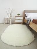 可愛橢圓形地毯臥室房間滿鋪家用床邊床前地毯客廳茶幾榻榻米地毯YYJ 夢想生活家