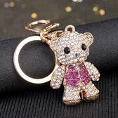 韓國版汽車鑰匙扣精美水鑚小熊鑰匙錬