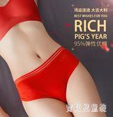 本命年中腰大碼豬年女士內褲大紅色棉質襠少女三角褲頭屬豬 mj10425『寶貝兒童裝』