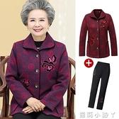 奶奶春裝外套女中老年人媽媽套裝服裝老人衣服老太太春秋冬裝上衣 蘿莉新品