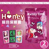 衛生套 情趣用品 HONEY綜合保險套 (6入) 2號『金鼠報喜』