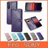 SONY Xperia 5 II 曼陀羅皮套 手機皮套 掀蓋式 壓紋 插卡 支架 磁扣 可掛繩 保護套