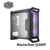 Cooler Master 酷碼 MASTERBOX Q300P M-ATX RGB 透側 電腦機殼