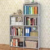 鐵架塑料組裝可拆卸簡易拼裝書櫃組合式學生宿舍放書架收納置物架igo 時尚潮流