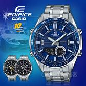 CASIO 卡西歐 手錶專賣店   EDIFICE EFV-C100D-2A 雙顯男錶 不鏽鋼錶帶 藍色錶面 防水100米