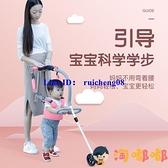 嬰兒學步車男女寶寶防側翻手推學行車站立護腰防摔學步帶【淘嘟嘟】