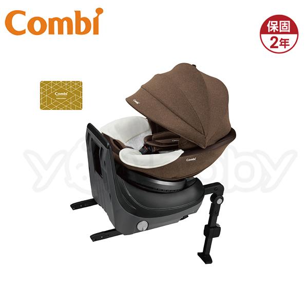 康貝 Combi CULMOVE Smart(0-4歲)ISOFIX安全汽車座椅-爵色棕 (贈 尊爵卡)