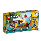 【LEGO 樂高積木】創意大師Creator系列-河邊船屋 LT-31093