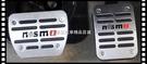 【車王汽車精品百貨】日產 Nissan Super Sentra Nismo 油門踏板 剎車踏板 兩件組 到付+100元