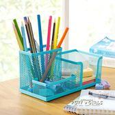 辦公用品韓國文具可愛學生大筆筒創意時尚多功能收納盒小清新   泡芙女孩輕時尚