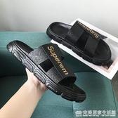 男士拖鞋新款夏季韓版潮流外穿沙灘個性涼拖室內防滑休閒涼鞋 完美居家