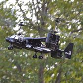 【618好康又一發】遙控飛機魚鷹遙控直升飛機模型