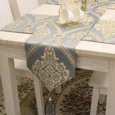 桌旗歐式高檔奢華餐桌茶幾旗現代簡約時尚電視柜茶幾巾布家用客廳