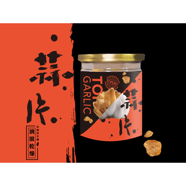TOPDRY 頂級乾燥 蒜片(罐裝)45g【小三美日】團購/零嘴