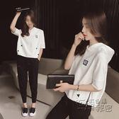 時尚氣質寬鬆兩件套女短袖哈倫褲學生休閒運動套裝女 衣櫥の秘密