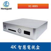 【免運費】Honeywld 瀚誼 XC-8005 4K 智慧 電視盒