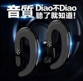 現貨-藍芽耳機無線迷你耳塞式骨傳導概念蘋果單耳手機通用入耳開車運動 全館 24h出貨 HOME 新品
