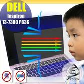 ® Ezstick DELL Inspiron 13 7380 P83G 防藍光螢幕貼 抗藍光 (可選鏡面或霧面)
