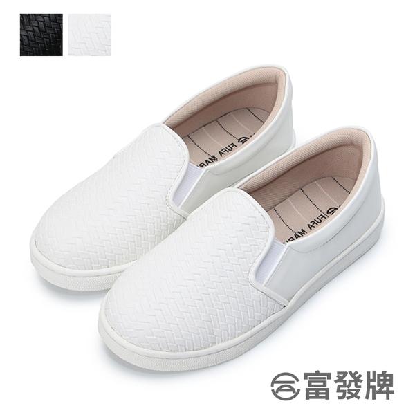 【富發牌】日系編織紋兒童懶人鞋-黑/白 33BE93