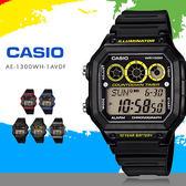 CASIO AE-1300WH-1A 十年電力繽紛電子錶 AE-1300WH-1AVDF 熱賣中!