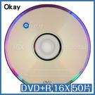 中環代工 OKAY DVD+R 16x ...
