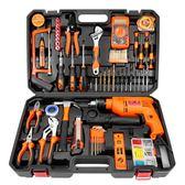 亞得力手動組合家用工具套裝五金組套電工木工維修工具箱電鑚組合igo 3c優購