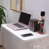 壁掛桌 純實木墻壁桌子廚房操作台壁掛式折疊餐桌掛墻桌墻上書桌電腦桌 DF玫瑰女孩