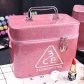 女化妝包大容量小號便攜韓國簡約可愛少女收納盒品大號化妝箱手提-奇幻樂園