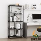 免安裝折疊置物架廚房落地收納貨架客廳家用儲物架多層雜物柜【創世紀生活館】