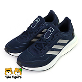 ADIDAS SUPERNOVA J 鞋帶款 慢跑鞋 大童鞋 深藍 NO.R5815