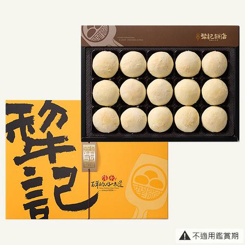 犁記綠豆小月餅(奶蛋素)-15入