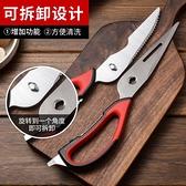 張小泉廚房剪刀家用不銹鋼強力蝦剪雞骨剪多功能肉骨烤肉食物剪子 「夢幻小鎮」