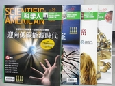 【書寶二手書T5/雜誌期刊_QHD】科學人_56~60期間_共4本合售_迎向低碳能源時代