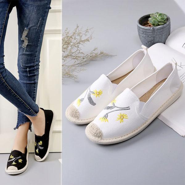 懶人鞋--白搭韓版漁夫鞋