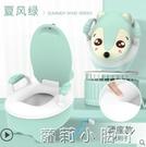兒童馬桶坐便器男孩女寶寶便盆嬰兒幼兒小孩尿桶大號尿盆廁所神器 NMS蘿莉新品