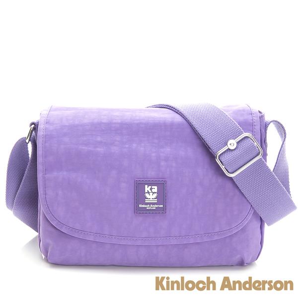金安德森 極簡耀色 休閒袋蓋斜側輕旅包-薰衣草紫